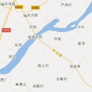 江西省乐平市塔山街道中心小学