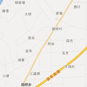 海口到南京飞机多久