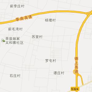 青岛市城阳区仲村地图