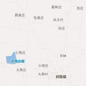 78年)设立沭阳县