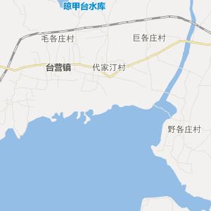 抚宁台营旅游地图_中国电子地图网