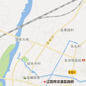 辽宁辽阳交通地图_辽阳在线交通图