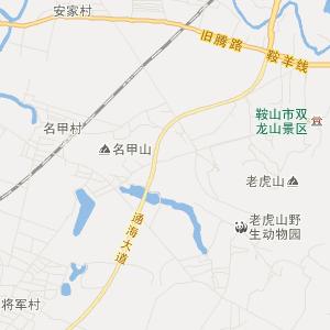 鞍山千山旅游地图_中国电子地图网