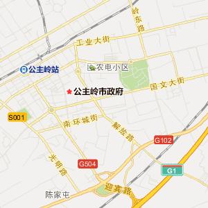 四平旅游地图 公主岭旅游地图