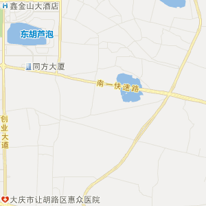 大慶市糖果小賓館-让区新潮店予...