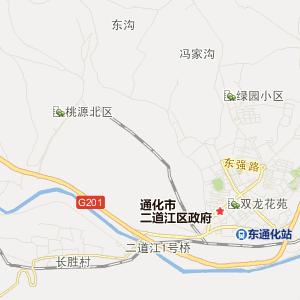 通化二道江交通地图_中国电子地图网图片