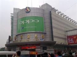 南宁百货大楼南楼图片
