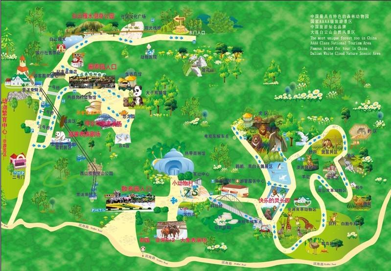 大连森林动物园地处大连市区