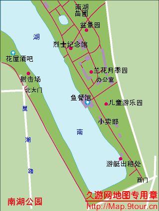 长春市南湖公园