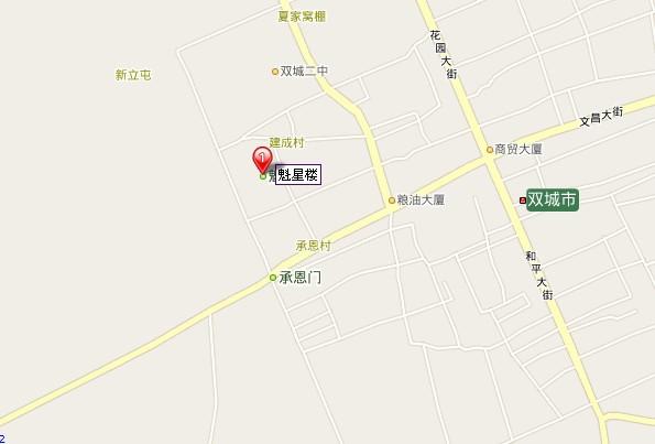 简介(哈尔滨市)