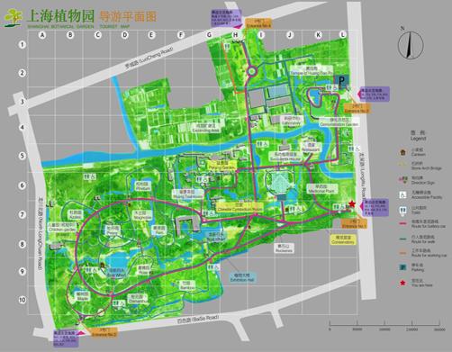 上海植物园  人文景观:                                  动物园