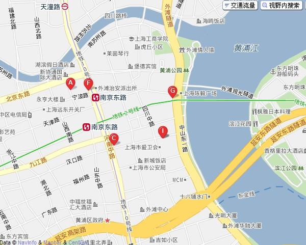 公园_塘沽外滩_天津塘沽_塘沽海洋馆_塘沽洋货市场 ...