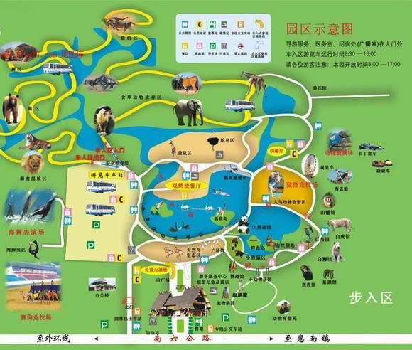 【上海野生动物园】地址,电话,简介(北京市)_图吧地图
