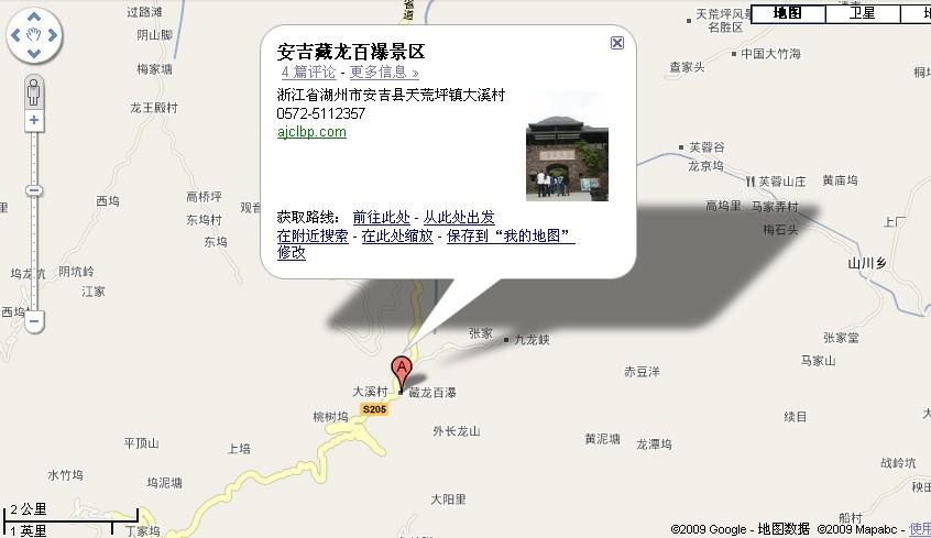 哈尔滨北方森林动物园导游图
