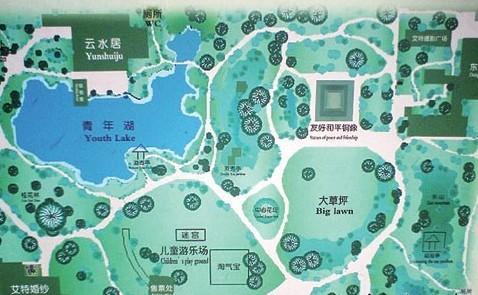 长沙动物园导游图
