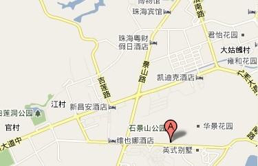 汕頭兒童公園地址