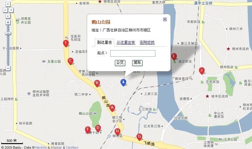 柳州峨山路地图