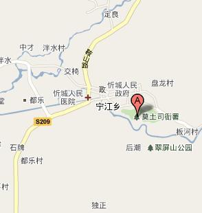 忻城距柳州117