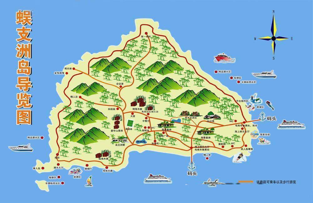 导游旗卡通海岛