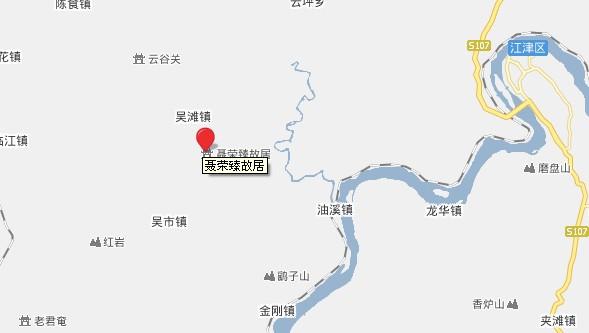 重庆野生动物园导游图