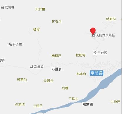 重庆地质结构示意图