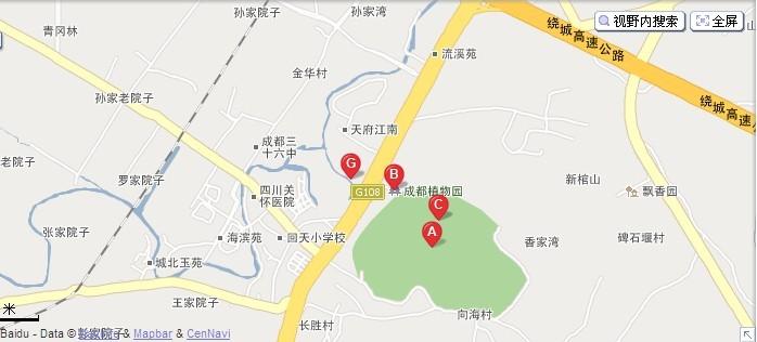 【成都植物园】地址,电话,简介(德阳市)_图吧地图