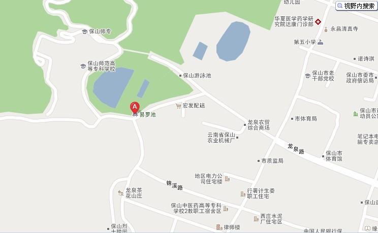 【易罗池】地址,电话,简介(保山市)_图吧地图