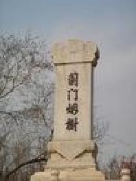 更多>> 知春路1 010-82328908 北京电影学院留学生餐厅图片