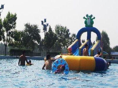 奥林匹克欢乐水世界