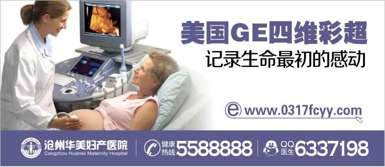 沧州到重庆怎么坐飞机