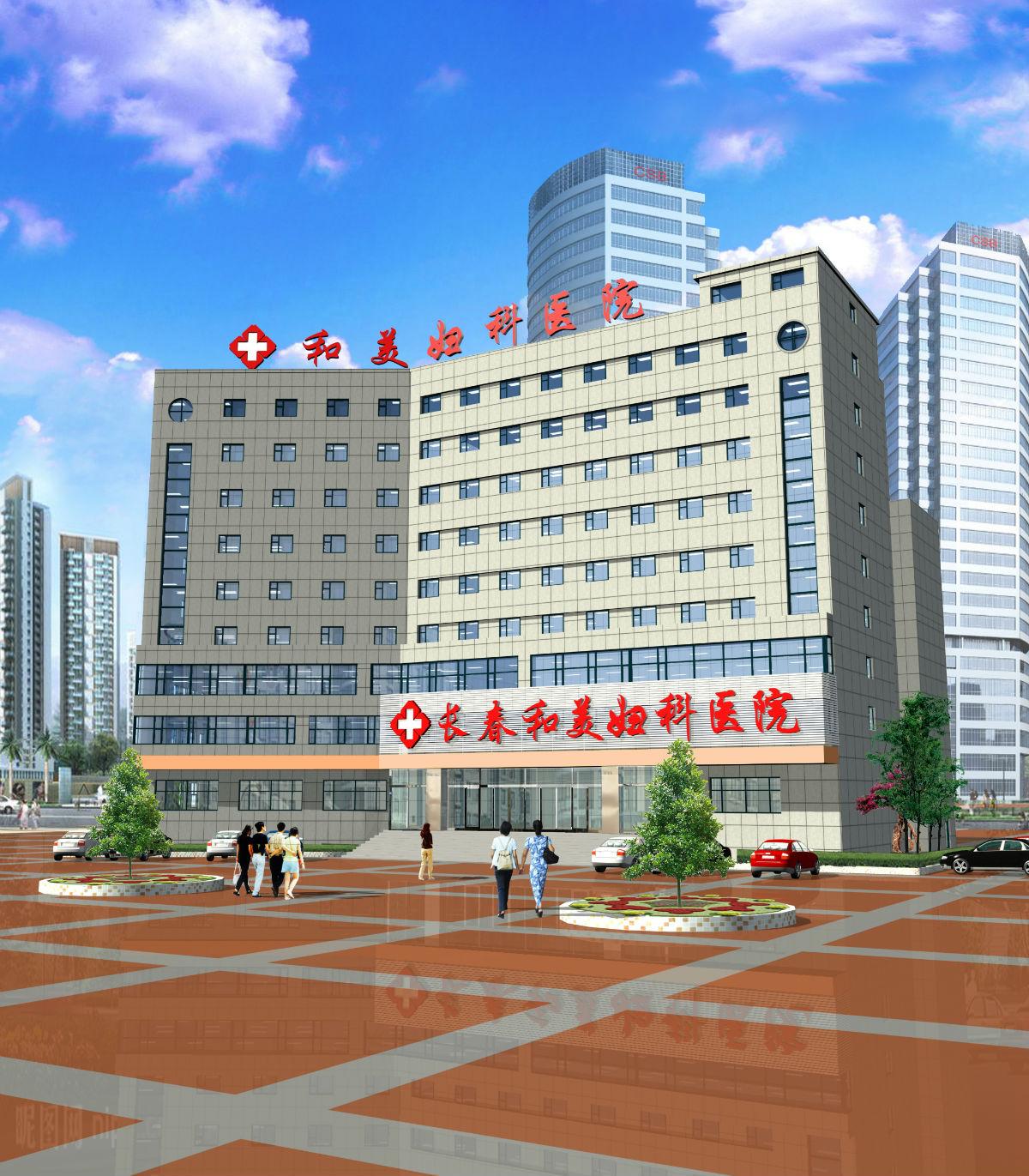 我想知道北京有哪些知名的妇科医院,哪个医院看 左附件囊肿比较专业>