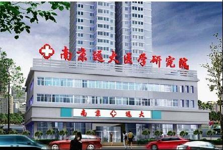 南京最好的肾病医院是哪家