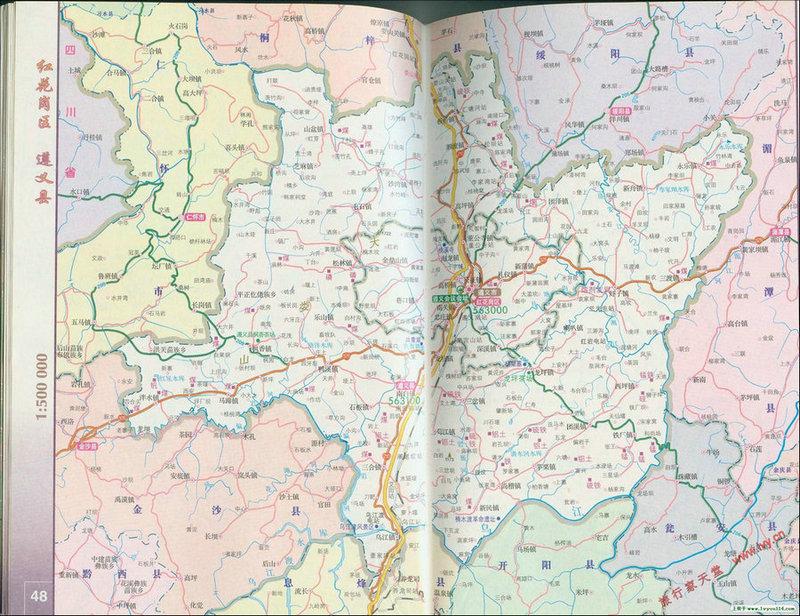 遵义市 >遵义县  遵义县位于贵州省北部,湘江畔.总面积4491平方千米.