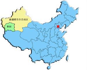 和田地区和田市电子地图,和田地区和田市行政地图全图,高清版大图