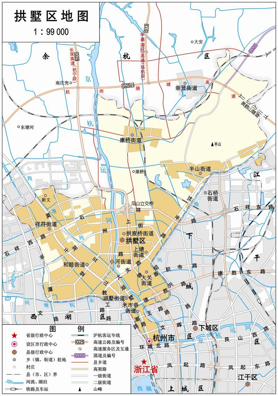 杭州市拱墅区地图