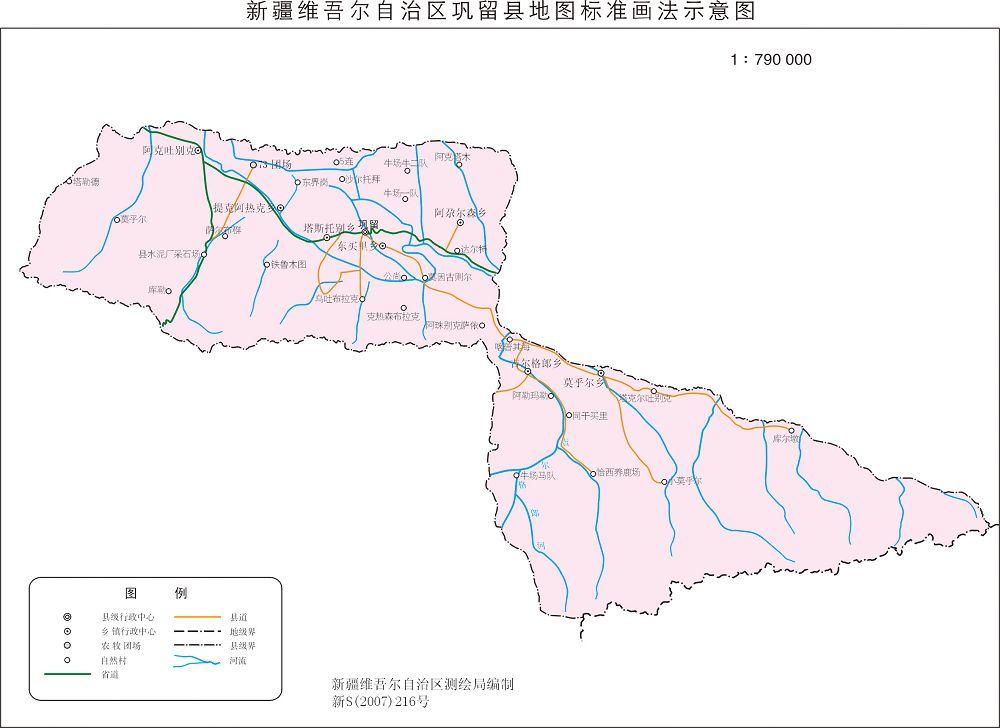 伊犁哈萨克自治州巩留县地图