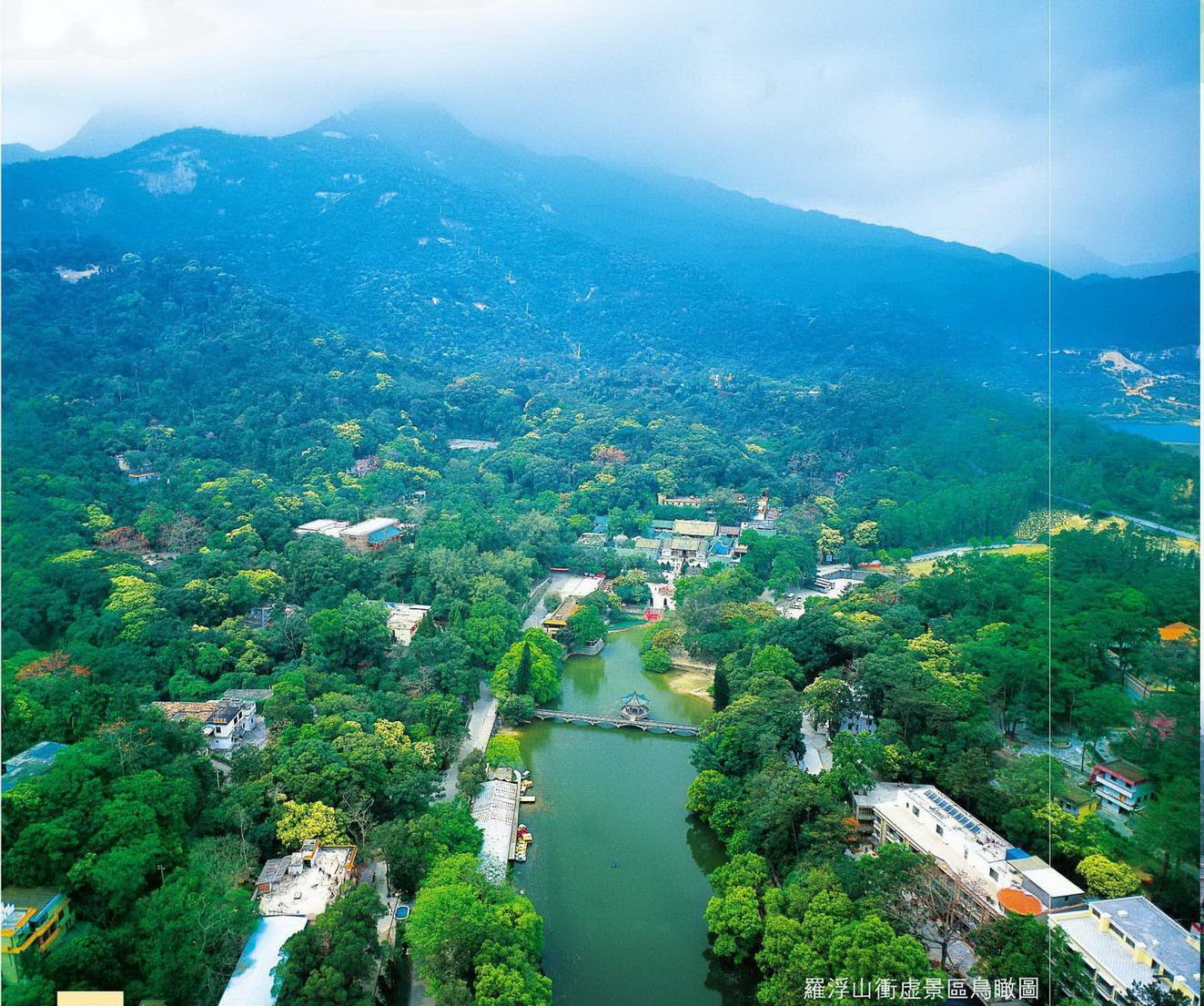 东莞到罗浮山风景区