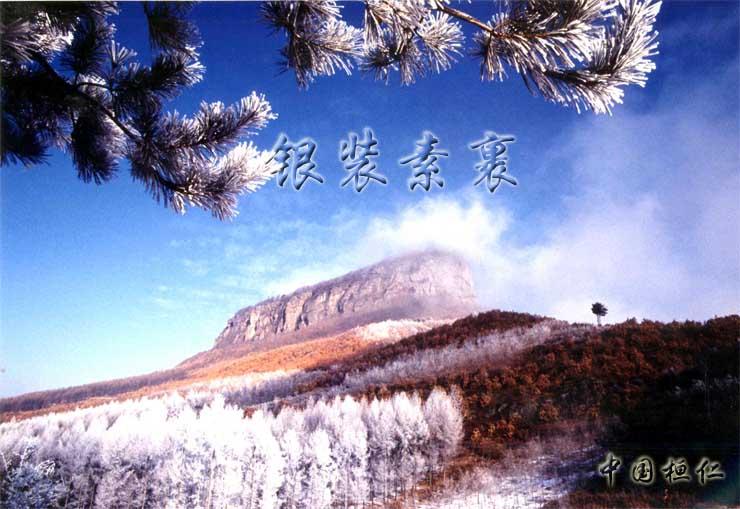本溪市桓仁满族自治县地图