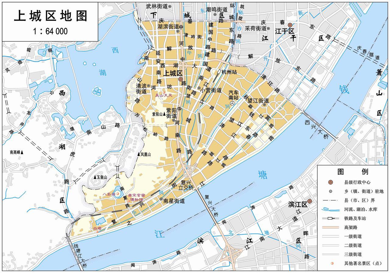 杭州上城区电子地图,杭州上城区行政地图全图,高清版大图