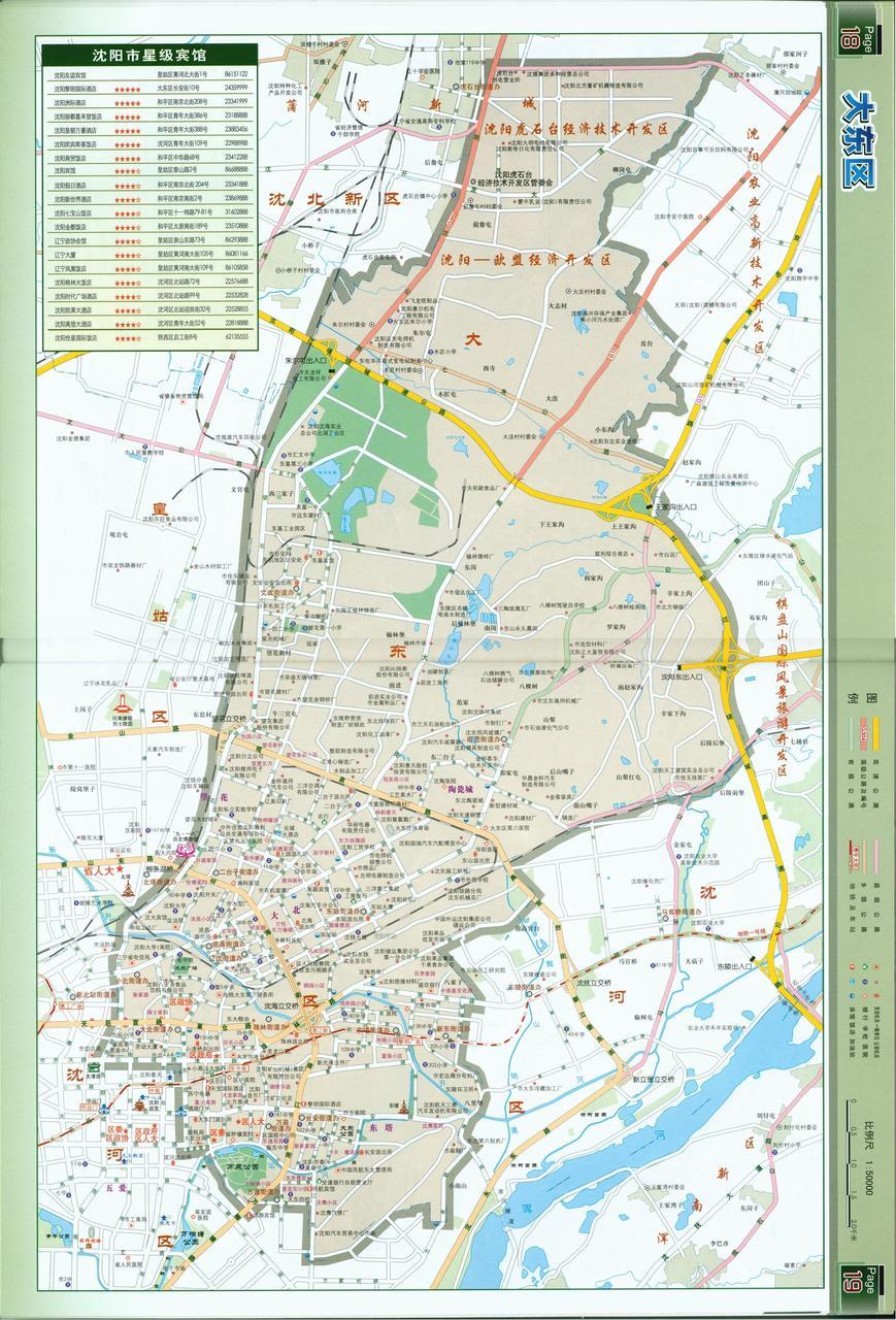 沈阳市大东区地图