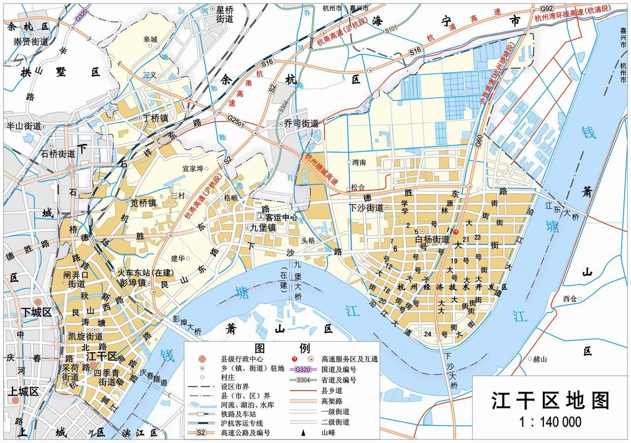 杭州江干区电子地图,杭州江干区行政地图全图,高清版大图