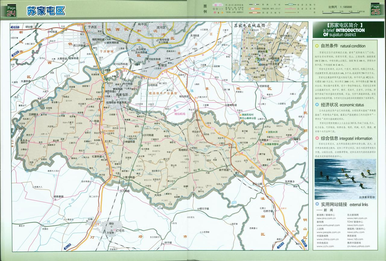 沈阳市苏家屯区地图