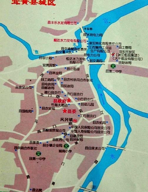 抚州宜黄县地图查询,抚州宜黄县电子地图,抚州宜黄县行政地图全