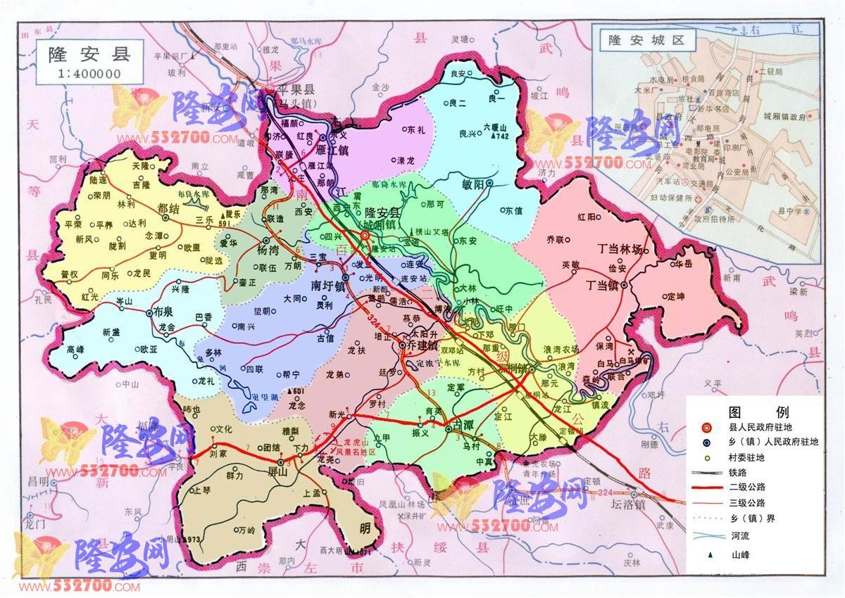 南宁隆安县电子地图,南宁隆安县行政地图全图,高清版大图