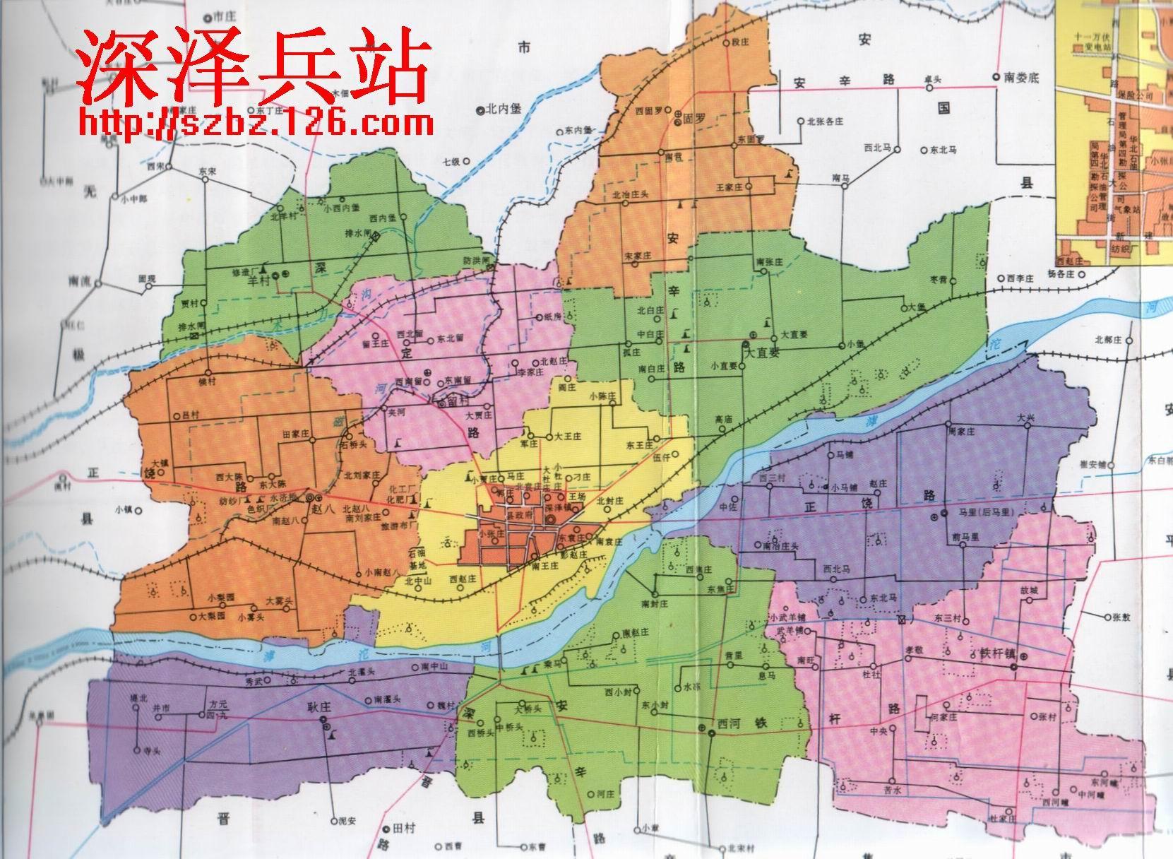 石家庄市深泽县地图图片