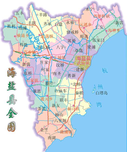 嘉兴市海盐县地图