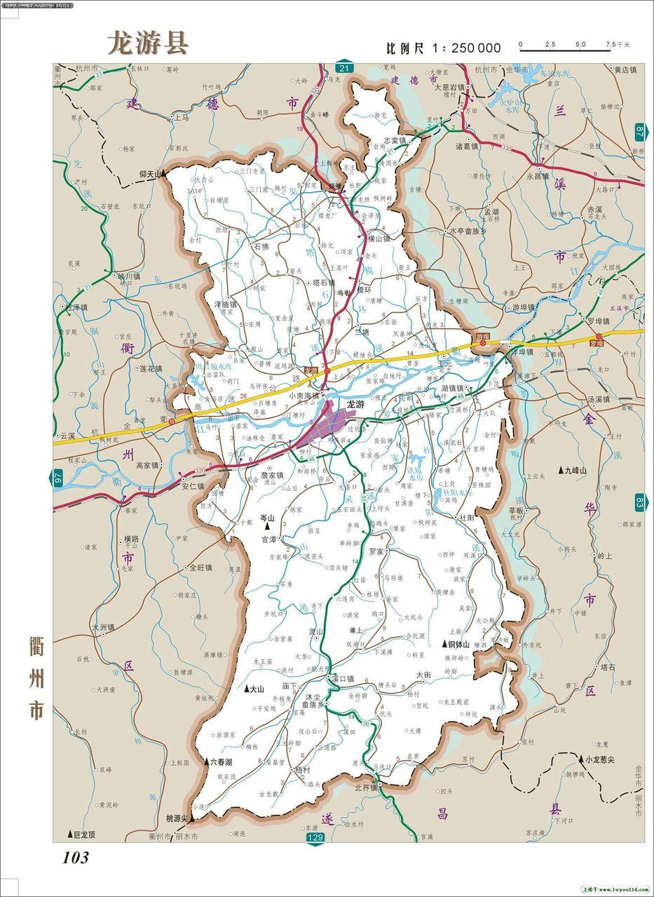 衢州龙游县电子地图,衢州龙游县行政地图全图,高清版大图
