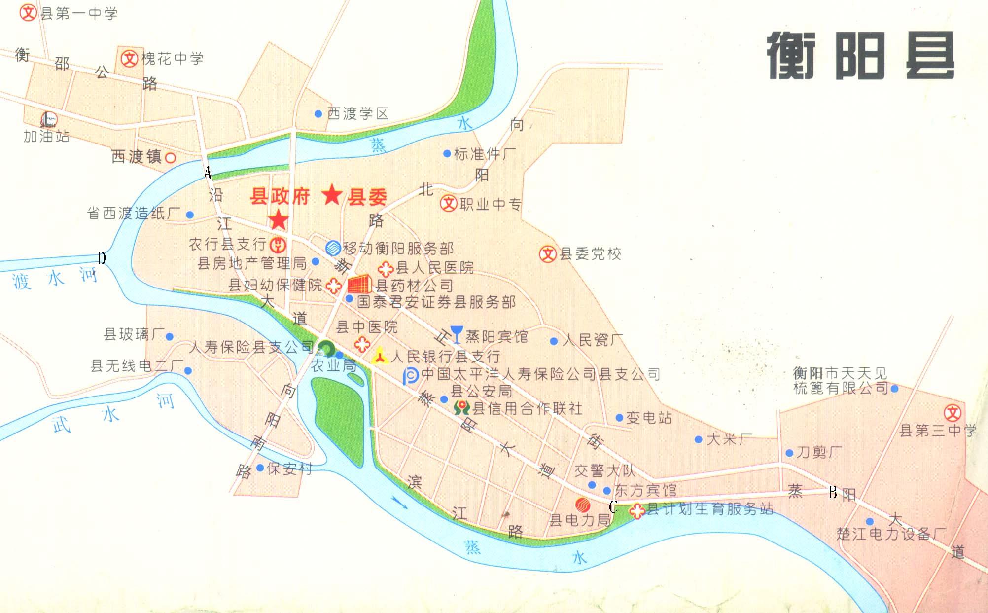 衡阳衡阳县电子地图,衡阳衡阳县行政地图全图,高清版大图