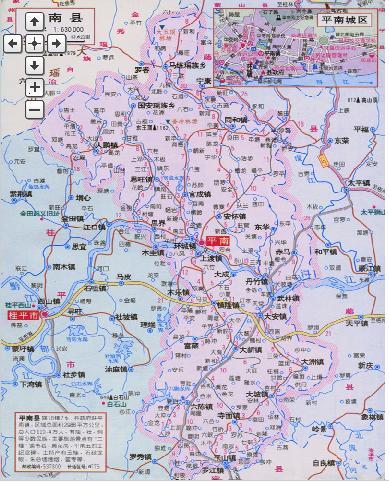 贵港平南县电子地图,贵港平南县行政地图全图,高清版大图