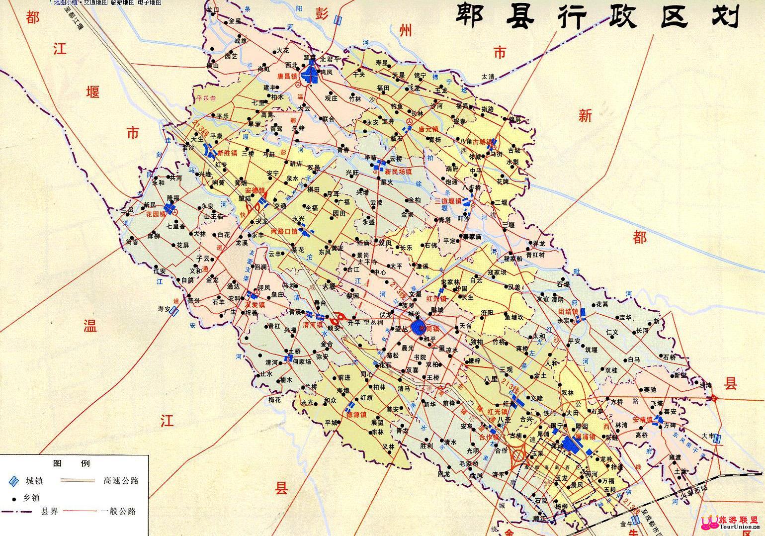 成都市地图全图大图【相关词_ 成都市地图高清全图】